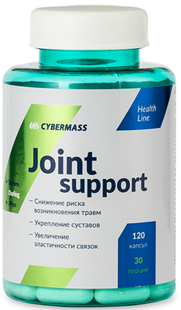 CYBERMASS. Joint Support, 120 капс.
